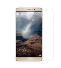 Folie protectie mata ANTIREFLEX din sticla securizata Huawei Mate 9