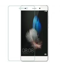 Folie protectie mata ANTIREFLEX din sticla securizata Huawei P8 Lite