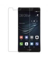 Folie protectie mata ANTIREFLEX din sticla securizata Huawei P9