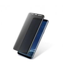 Folie protectie PRIVACY sticla securizata Samsung Galaxy S8 Plus
