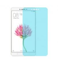 Folie protectie sticla securizata ANTIBLUELIGHT Xiaomi Mi Max