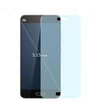 Folie protectie sticla securizata ANTIBLUELIGHT Xiaomi Mi5