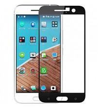 Folie protectie sticla securizata HTC 10 - Black
