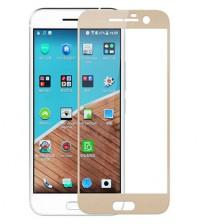 Folie protectie sticla securizata HTC 10 - Gold