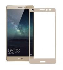 Folie protectie sticla securizata Huawei Mate S - Gold