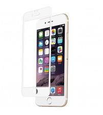 Folie protectie sticla securizata iPhone 6 - White