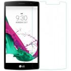 Folie protectie sticla securizata LG G4 Beat