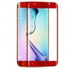 Folie protectie sticla securizata Samsung Galaxy S6 Edge - Red