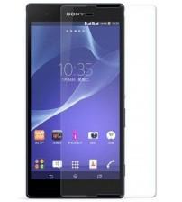 Folie protectie sticla securizata Sony Xperia T2 Ultra
