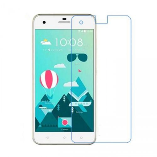 Folie sticla HTC Desire 10 Pro antireflex, Folii pentru HTC