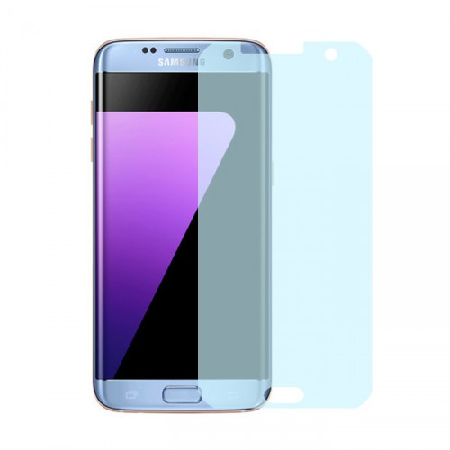 Folie sticla Samsung Galaxy S7 antibluelight, Folii Samsung