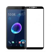 Folie sticla securizata tempered glass HTC Desire 12 S, Black
