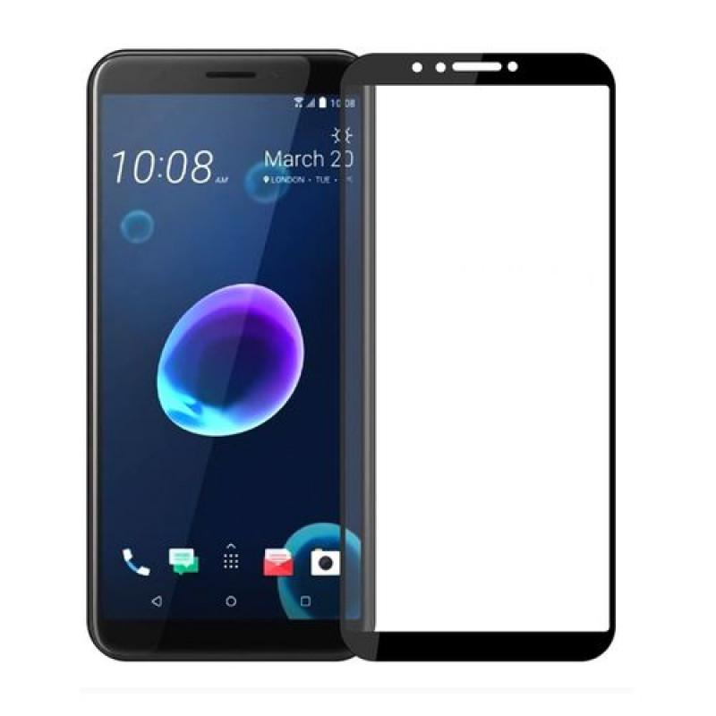 Folie sticla HTC Desire 12 S, Folii HTC - TemperedGlass.ro