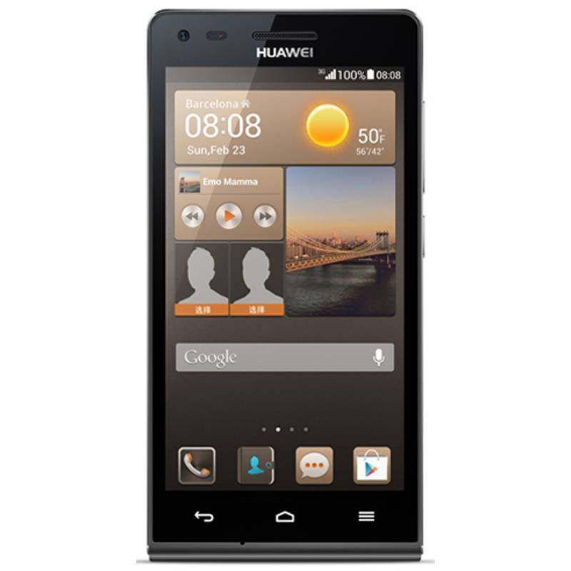 Folie sticla Huawei Ascend G6, Folii Huawei - TemperedGlass.ro