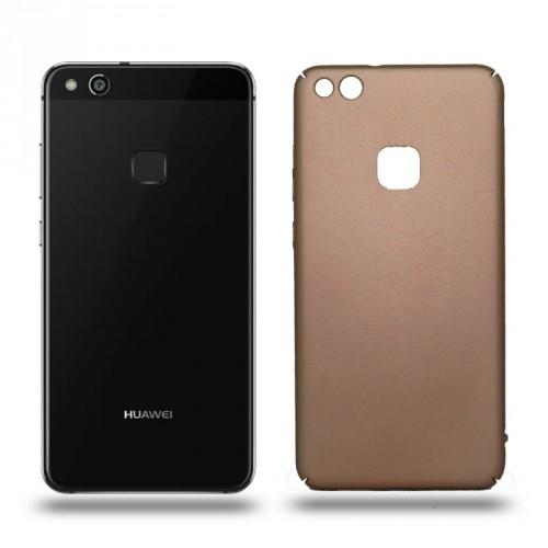 Husa Huawei P10 Lite rigida gold, Huse Huawei - TemperedGlass.ro