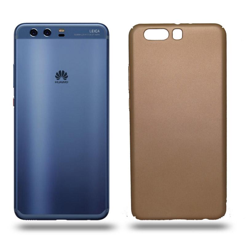 Husa Huawei P10 Plus rigida gold, Huse Huawei - TemperedGlass.ro