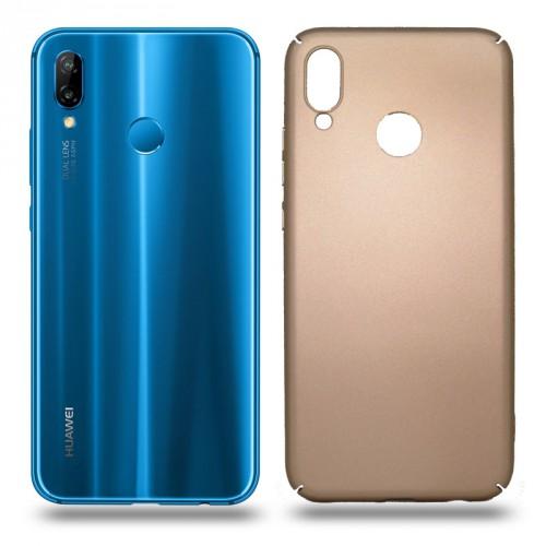 Husa Huawei P20 Lite rigida gold, Huse Huawei - TemperedGlass.ro