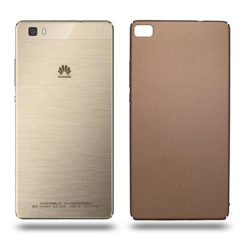 Husa Huawei P8 rigida gold, Huse Huawei - TemperedGlass.ro