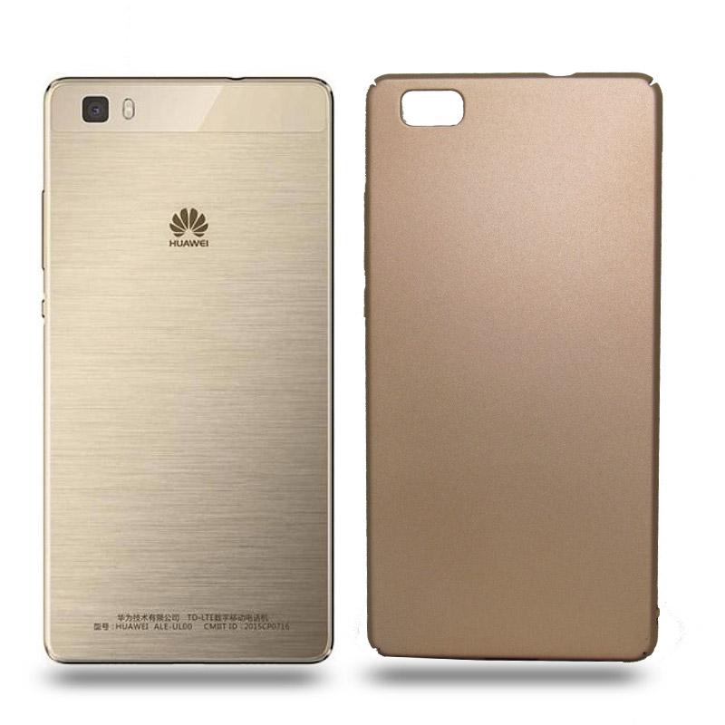 Husa Huawei P8 Lite rigida gold, Huse Huawei - TemperedGlass.ro