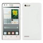 Husa de protectie Slim TPU pentru Huawei Ascend G6, Transparenta