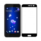 Folie sticla securizata tempered glass HTC U11, Black